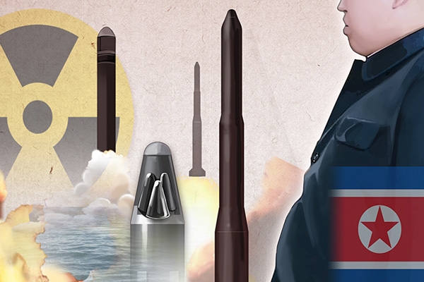 كوريا الشمالية تطلق قذيفتين مجهولتي الهوية باتجاه البحر الشرقي