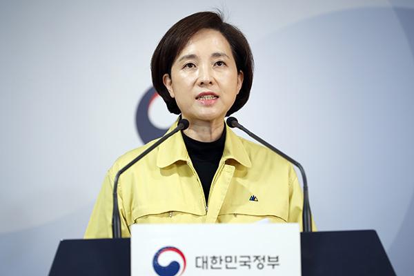 韩国托儿所、幼儿园和中小学开学日期再度推迟2周