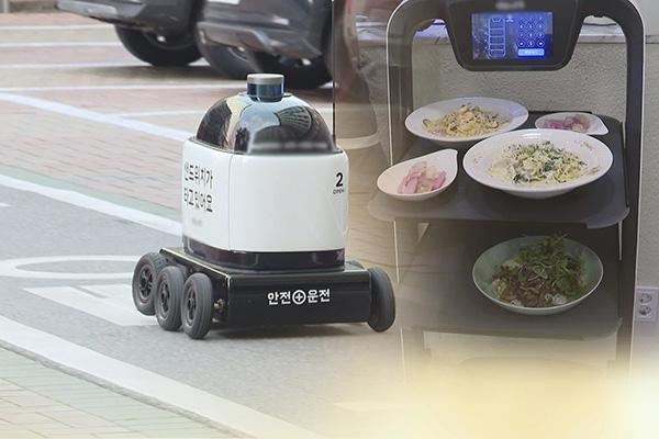 Pasar Robot Servis Global Berkembang Pesat, Pertumbuhan Tahunan 28%
