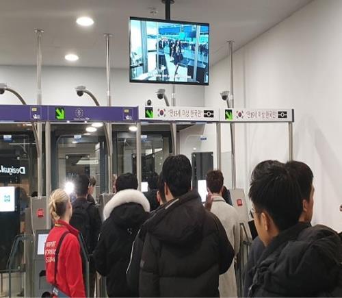 República Checa levanta la prohibición de vuelos directos a Corea