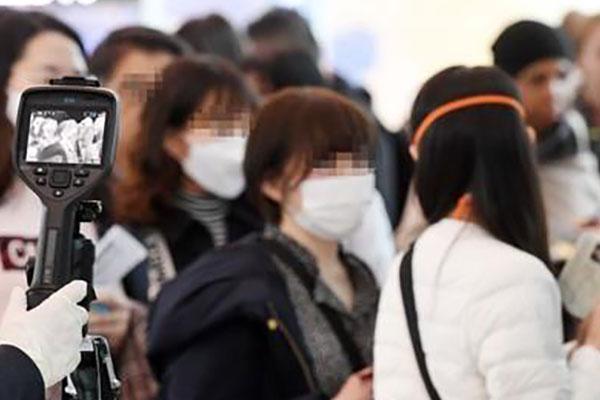 Passengers on US-Bound Flights from S. Korea Subject to Mandatory Health Checks