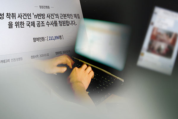 Overseas Online Platforms Deleted Only 30% of S. Korean Content Containing Sex Crimes