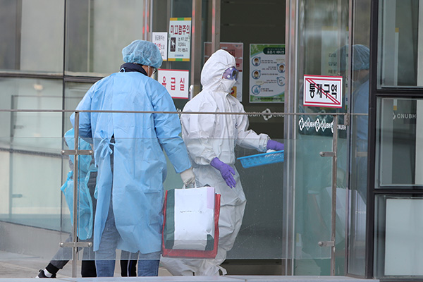 No. of COVID-19 Cases in S. Korea Rises to 5,621