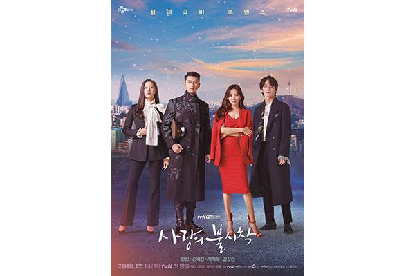 بيونغ يانغ غاضبة من المسلسلات والأفلام الكورية الجنوبية