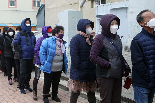 Survey: Majority of S. Koreans Feel Their Lives Have Come to Standstill Amid COVID-19 Epidemic