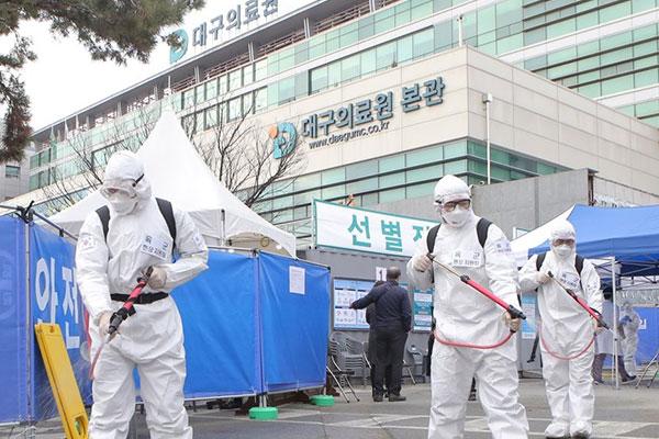 Additional Coronavirus Death Reported in S. Korea, Raising Death Toll to 33