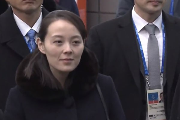 Em gái Chủ tịch Kim Jong-un lên án phản ứng của Phủ Tổng thống Hàn Quốc về vụ phóng vũ khí ngày 2/3
