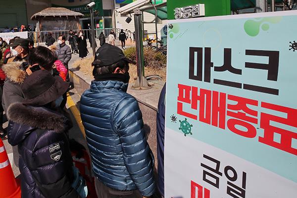 韩政府公布口罩供需稳定化政策 每人限购2只