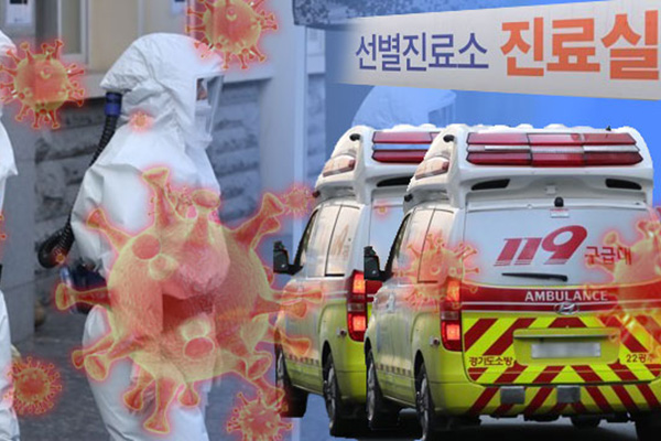 S. Korea Reports 309 More COVID-19 Cases, Total Stands at 6,593