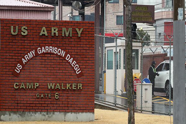 Lục quân Mỹ chỉ thị binh lính đóng tại Hàn Quốc, Ý hạn chế di chuyển