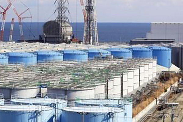 Gov't. Concerned over Japan Possibly Releasing Contaminated Water from Daiichi Plant