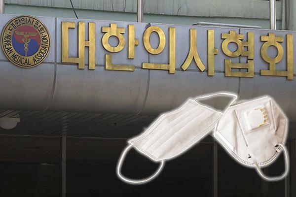 Asociación Médica recomienda no reutilizar mascarillas de un solo uso