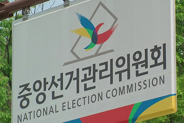 総選挙での在外投票、中国武漢では中止 中央選管