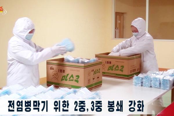 Covid-19 : des matériels de soutien en attente devant la frontière nord-coréenne
