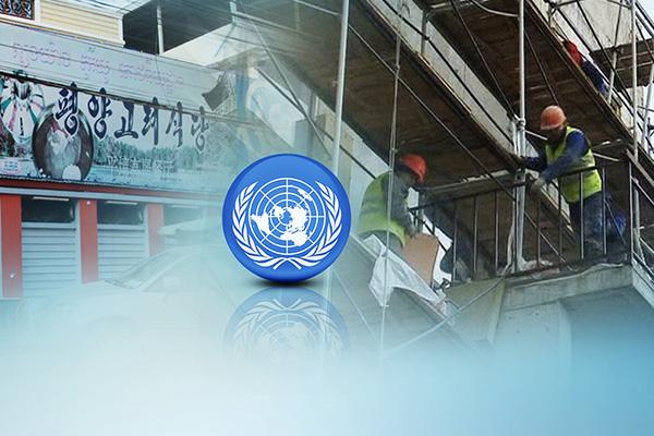 Bericht: Kein nordkoreanischer Arbeiter mehr in der Türkei