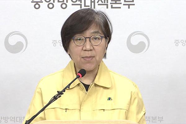 كوريا تسجل مستوى 50 إصابة جديدة بفيروس كورونا لليوم الثالث