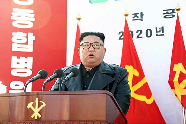 Лидер КНДР принял участие в церемонии начала строительства больницы в Пхеньяне