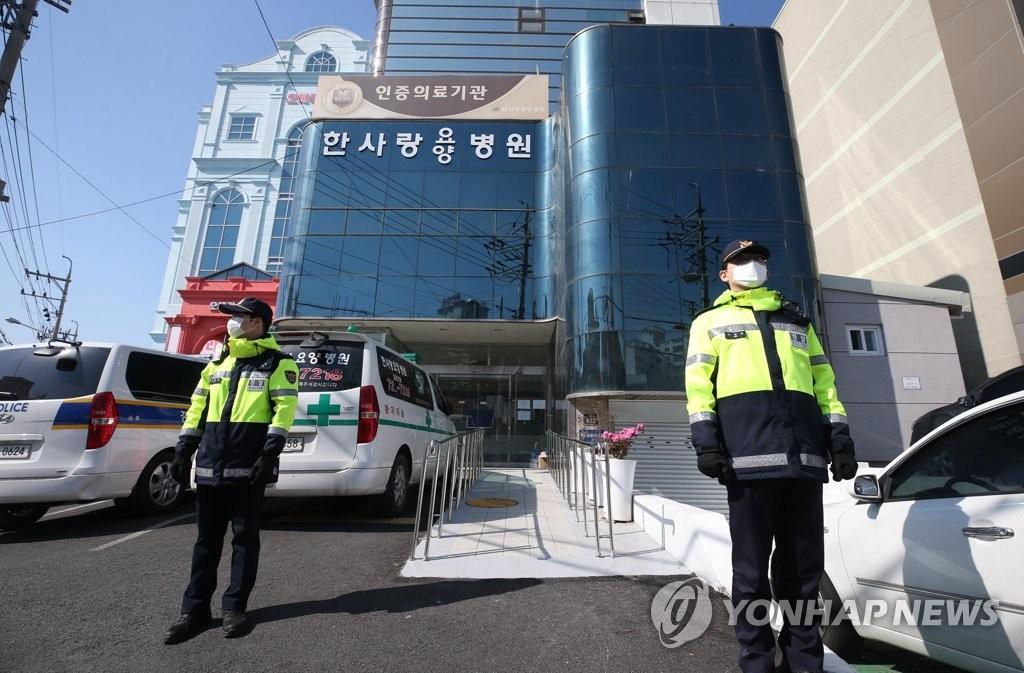 Corona-Epidemie: Steigende Fallzahlen in Pflegeheim in Daegu