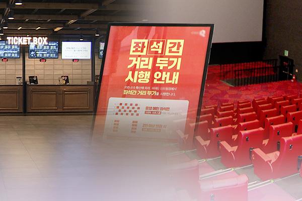 Южнокорейская киноиндустрия обратилась к правительству с призывом о помощи