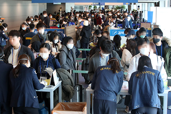 S. Korea to Require All Travelers from US to Go Under 14-Day Quarantine