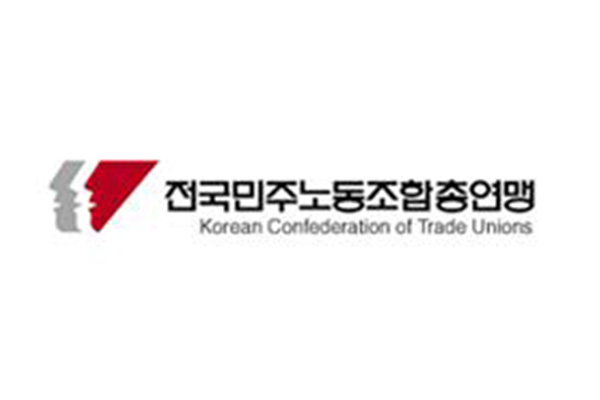 KCTU to Hold Massive Rally in Seoul Next Week as Planned