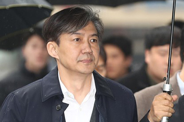 Court Proceedings Begin for Former Justice Minister Cho Kuk