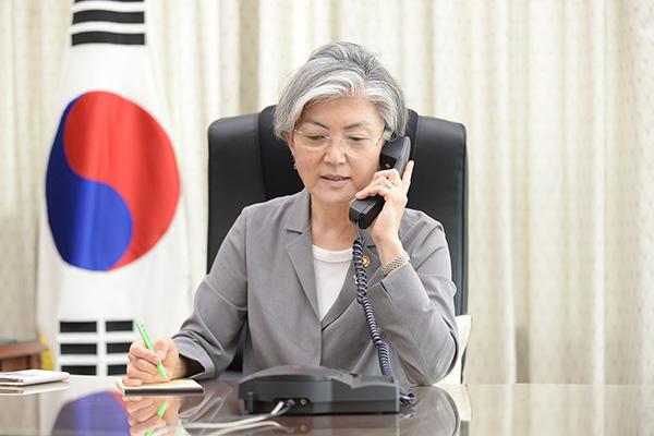 Ngoại trưởng Hàn Quốc điện đàm với Ngoại trưởng Anh về tình hình dịch COVID-19