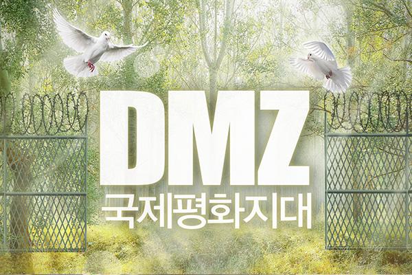 Nordkorea kritisiert Südkoreas Plan für Anerkennung von DMZ als Welterbe