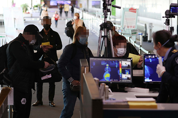 S. Korea to Impose 2-Week Self-Quarantine on Arrivals from US