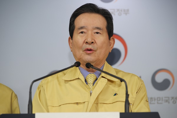 Seúl emprenderá acciones legales contra iglesias que ignoren pautas contra COVID-19