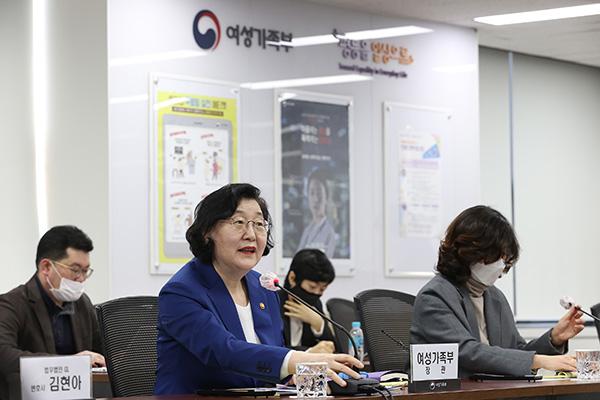 女性家族部 デジタル性犯罪めぐる請願に「処罰強化する」方針