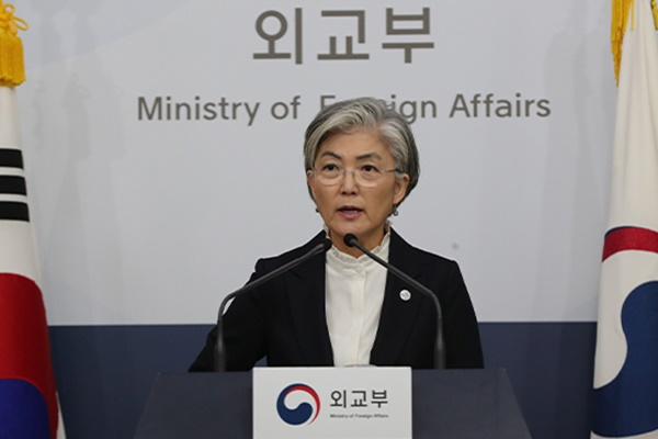 كوريا الجنوبية تصدر نصائح جديدة خاصة بالسفر للخارج