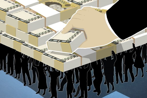 Le taux d'exemption fiscale dépasse la limité légale pour la 2e année de suite