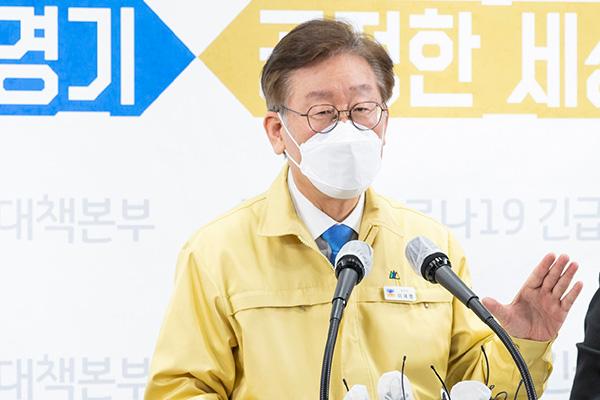 Все жители провинции Кёнгидо получат финансовую поддержку