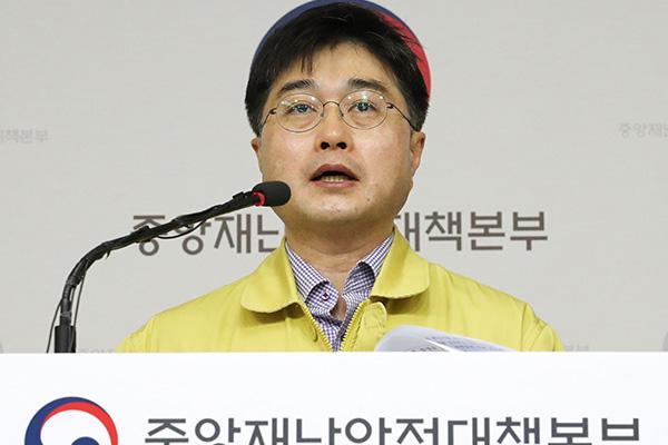 韩国新增76例新冠肺炎确诊病例 累计9037例