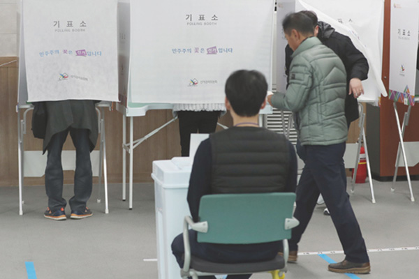 S. Korea's Election Watchdog Confirms 14,330 Polling Booths for April 15 Elections