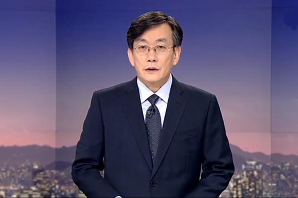 JTBC Chief Addresses Alleged Link with Telegram Sex Crime Suspect