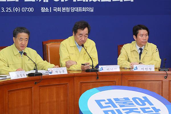党政青决定迅速执行经济支援对策