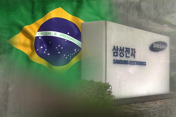 Samsung Electronics временно закрывает свои объекты в Бразилии