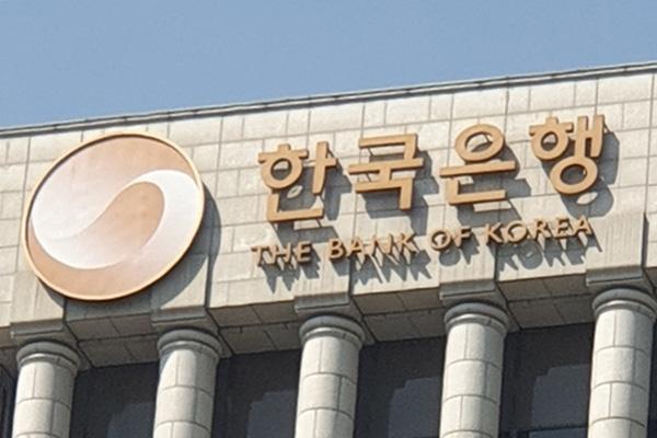 Swap de devises : Séoul pourrait bientôt recevoir une première partie des 60 milliards de dollars