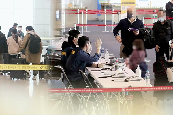 境外输入病例激增 韩27日起加强美国入境人员检疫