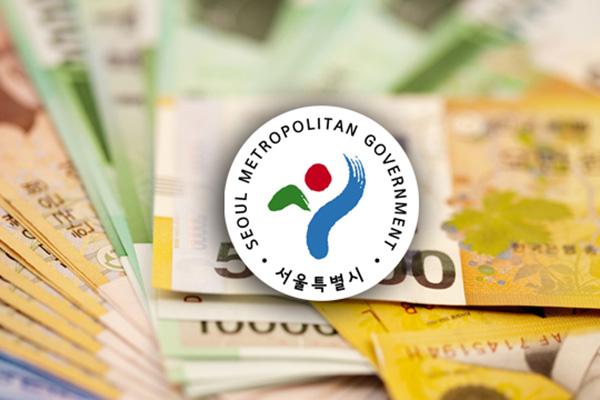 최대 50만원 지급…서울형 재난긴급생활비 30일부터 접수