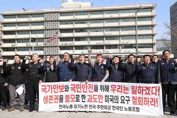 Правительство РК решает вопрос поддержки южнокорейских сотрудников американских военных баз