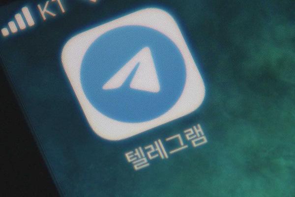 """""""응답하라 텔레그램""""… 성범죄 도피처 오명에도 '철통 보안'?"""