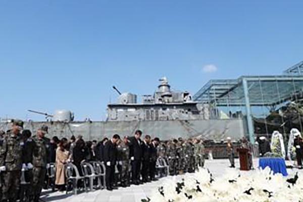 Angkatan Laut Korsel Peringati Sepuluh Tahun Tenggelamnya Kapal Cheonan