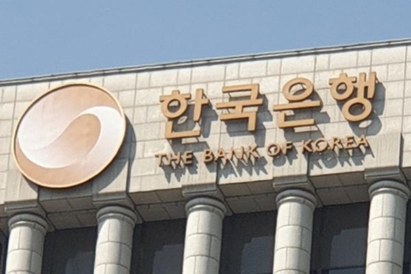 Banco de Corea inyectará liquidez sin límites al mercado financiero