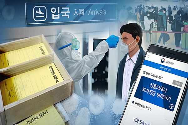 海外帰国者の感染が急増 11日間で200人超え