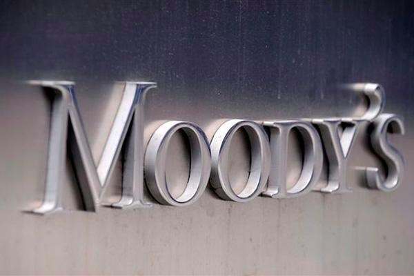 Агентство Moody's снизило прогноз экономического роста РК на этот год до 0,1%