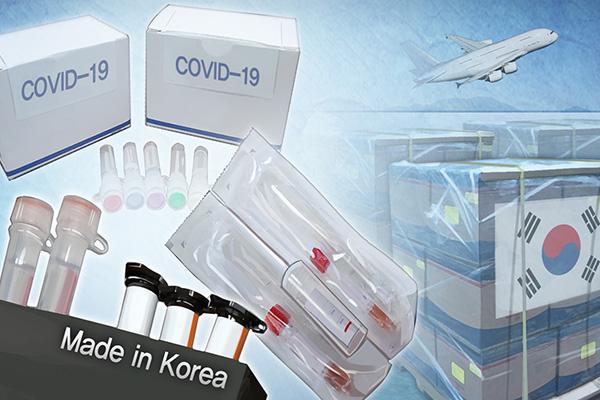 Kemlu Korsel: 117 Negara Minta Peralatan Pencegah Penyakit Menular kepada Korsel