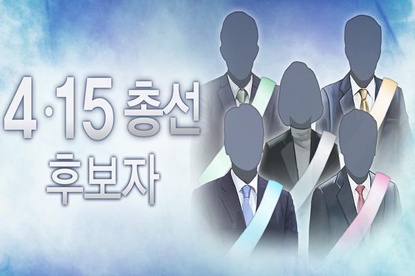 906 ứng viên đăng ký tranh cử Tổng tuyển cử trong ngày 26/3